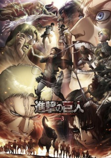 Shingeki no Kyojin Season 3 Part 2