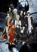 Bungou Stray Dogs 3rd Season