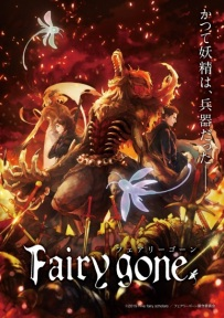 Fairy Gone
