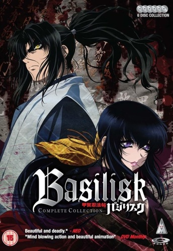 *The complete DVD collection of Basilisk*
