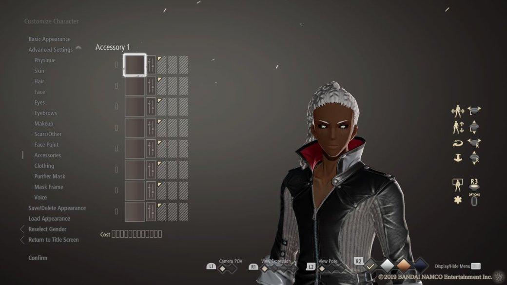 Code Vien Character
