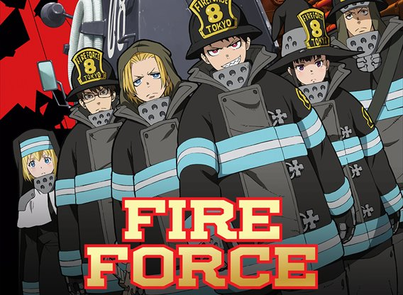 fire-force.jpg