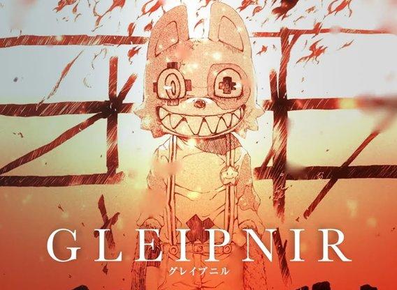 gleipnir (1)